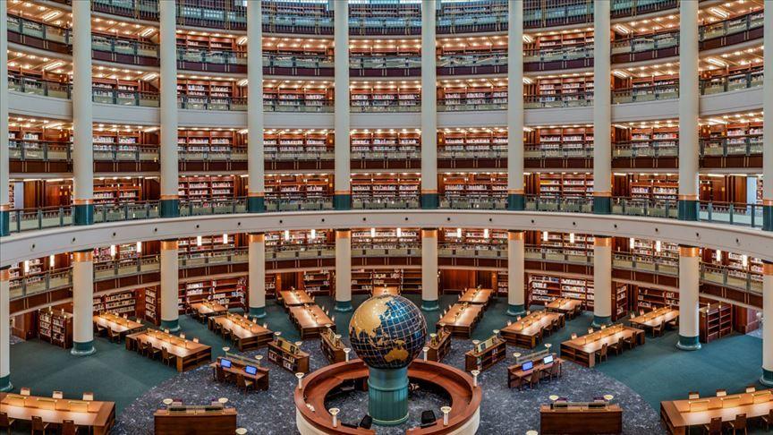 Cumhurbaşkanlığı Millet Kütüphanesi, Ankara, Türkiye